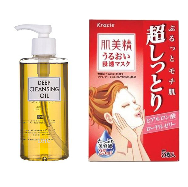 embedded_Japanese_Facial_Cleanser_and_Mask