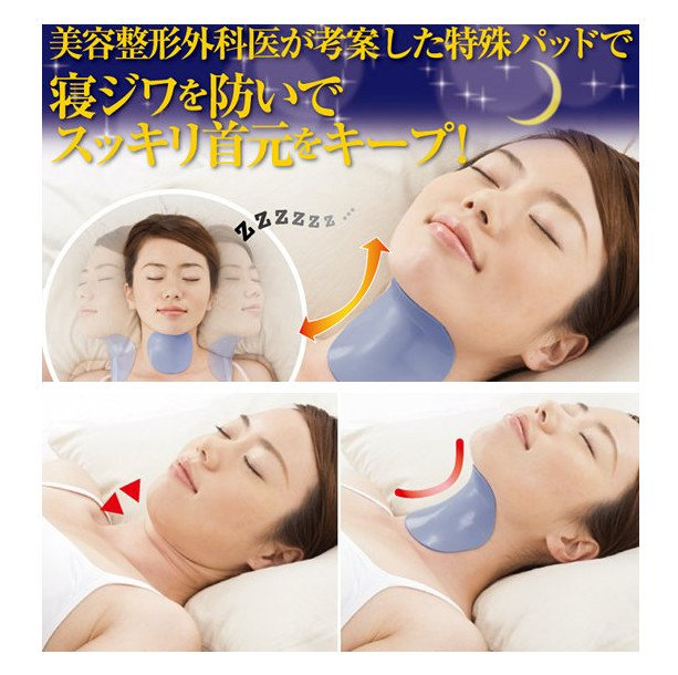 Японская косметика: что нужно попробовать.